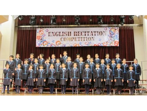 English Recitation Competition 2014/2015
