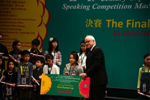 2016/2017 Speech Contest