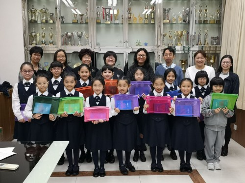 Mandarin Individual Recitation Competition