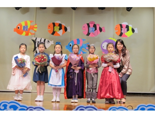 Chinese Story Telling Competition