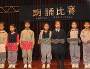 Iinter-Level Recitation Competitions 2006