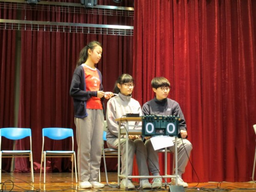 2015/2016 General Knowledge Competition