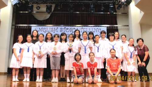 English Story Telling Competition2015/2016