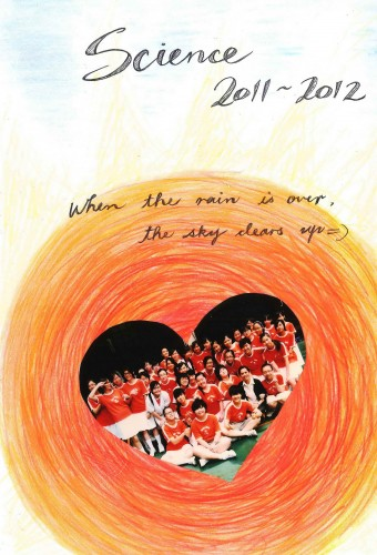 2011 - 2012 F6S Yearbook