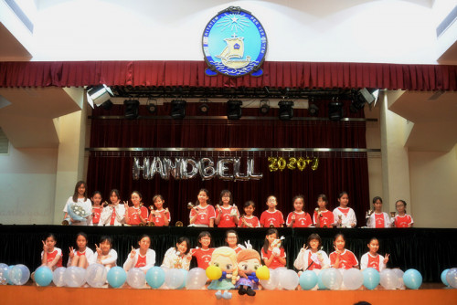 ♬ Handbell Concert 2020+1 ♪♪