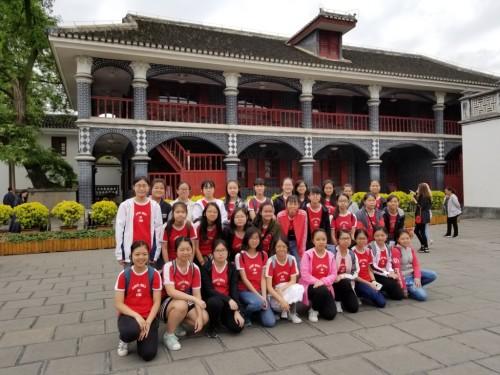 Visit to Guizhou