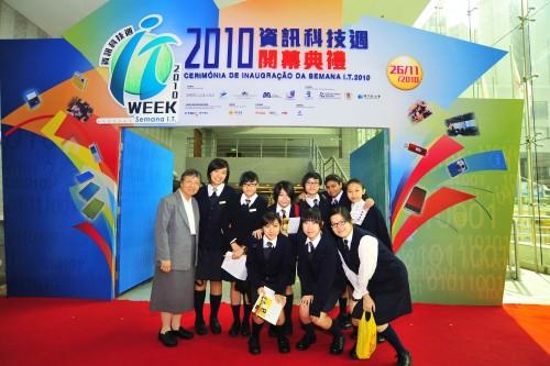 26 November 2010 IT Week