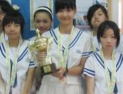 Academic Awards 2010