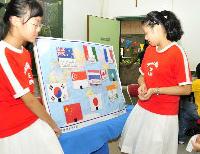 More Funds Raised At Fun-A-Fair 2008