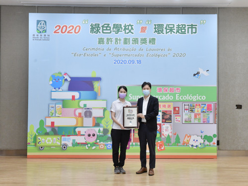 Awarding Ceremony by the Macao Environmental Protection Bureau