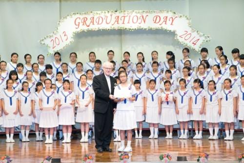 2013/2014 Graduation Day Primary School