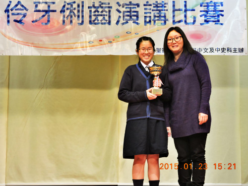 The Chinese Speech Contest