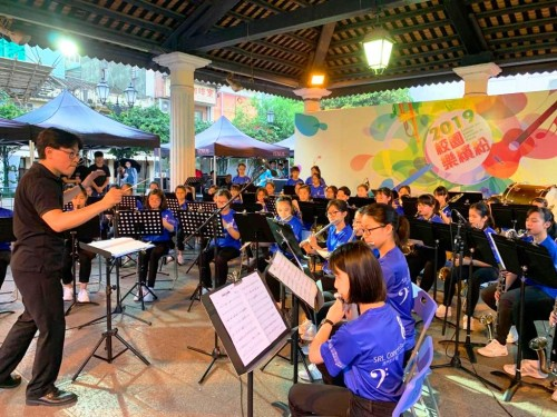 Concert Band Performances