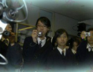Selected Students Get Rare VIP ORBIS Tour 2008